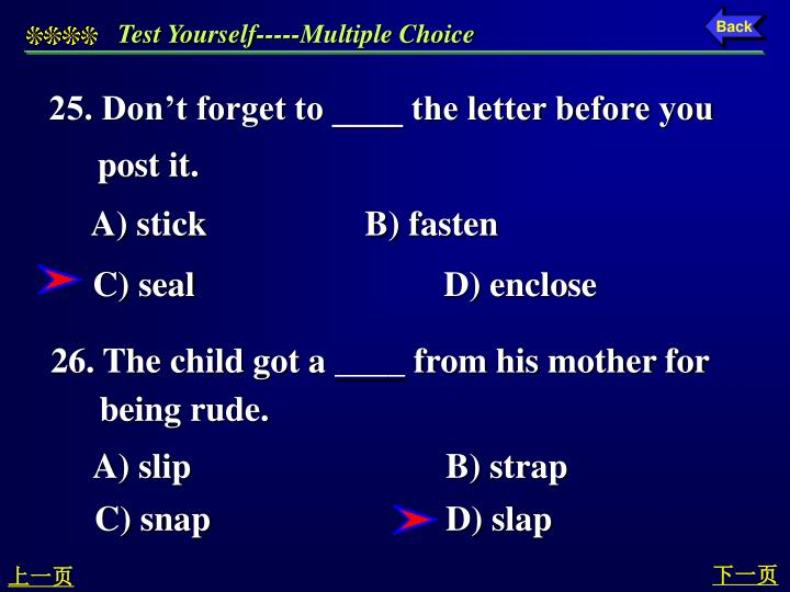 Test Yourself-----