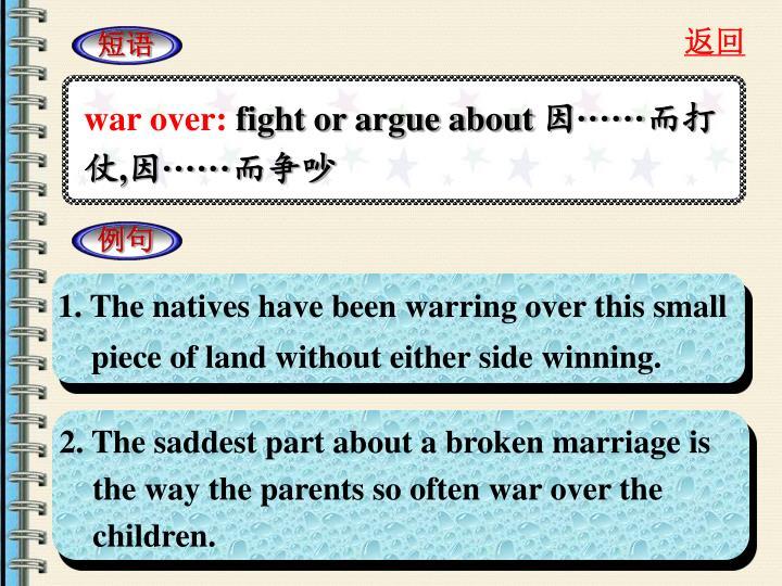 war over: