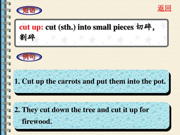 cut up: