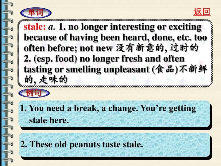 stale: