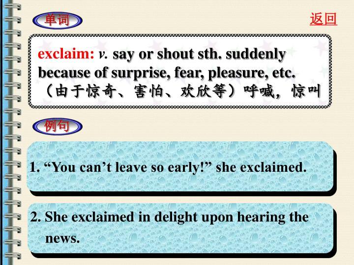 exclaim: