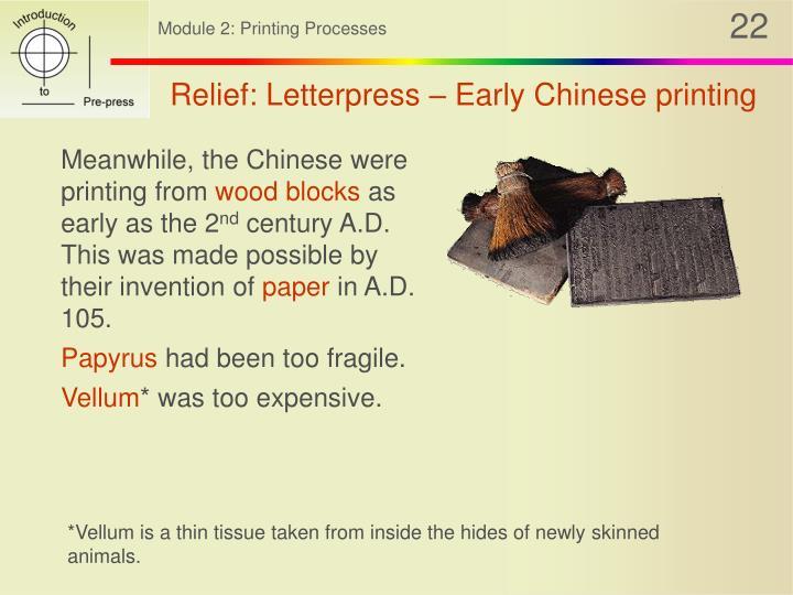 Relief: Letterpress