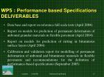 wp 5 performance based specifications deliverables
