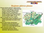 regiono pl tros planas