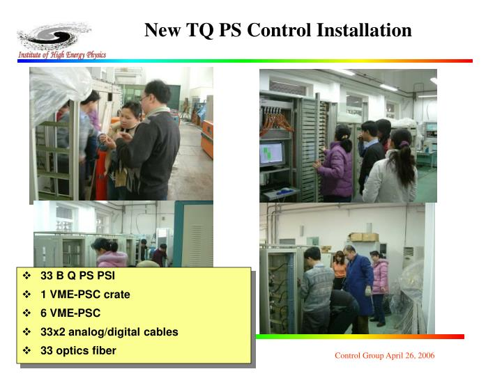 New TQ PS Control Installation