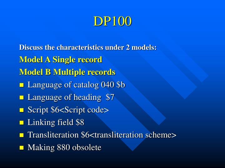 DP100