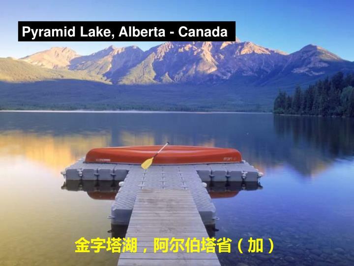 Pyramid Lake, Alberta - Canada