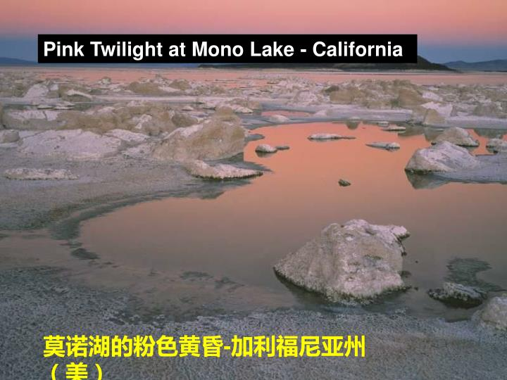 Pink Twilight at Mono Lake - California
