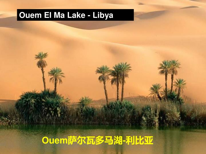 Ouem El Ma Lake - Libya