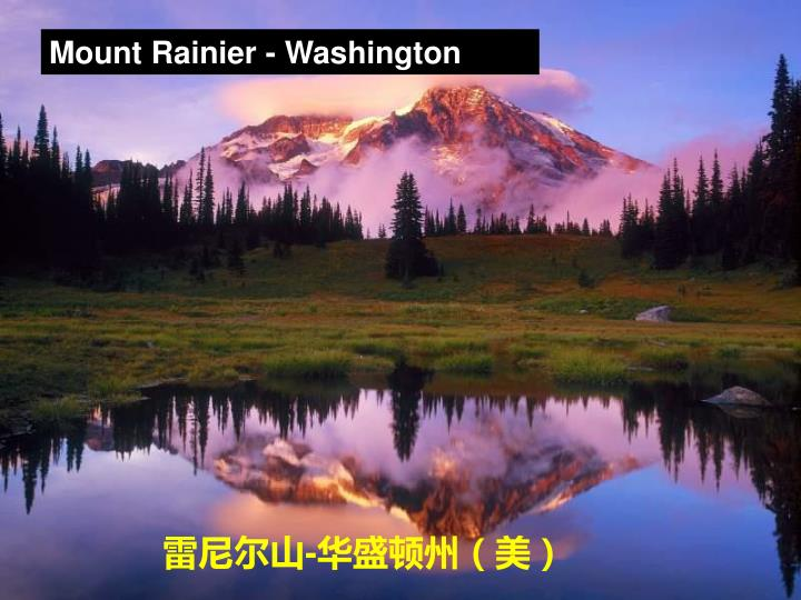 Mount Rainier - Washington