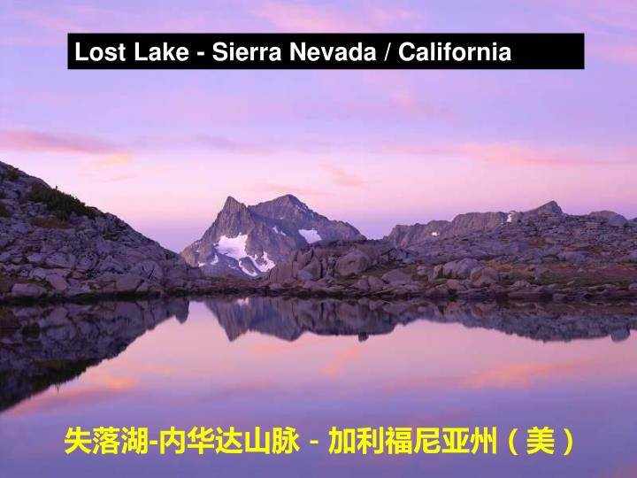 Lost Lake - Sierra Nevada / California