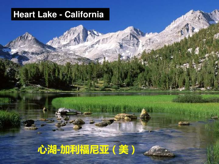 Heart Lake - California