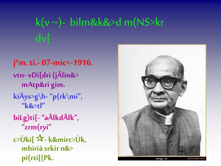 k(v ~)-  bilm&k&>d m(NS>kr  dv[