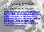 actuarial standard1