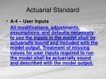actuarial standard5