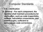 computer standards9