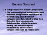 general standard5