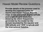 hawaii model review questions3
