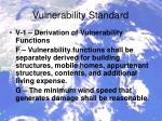 vulnerability standard4