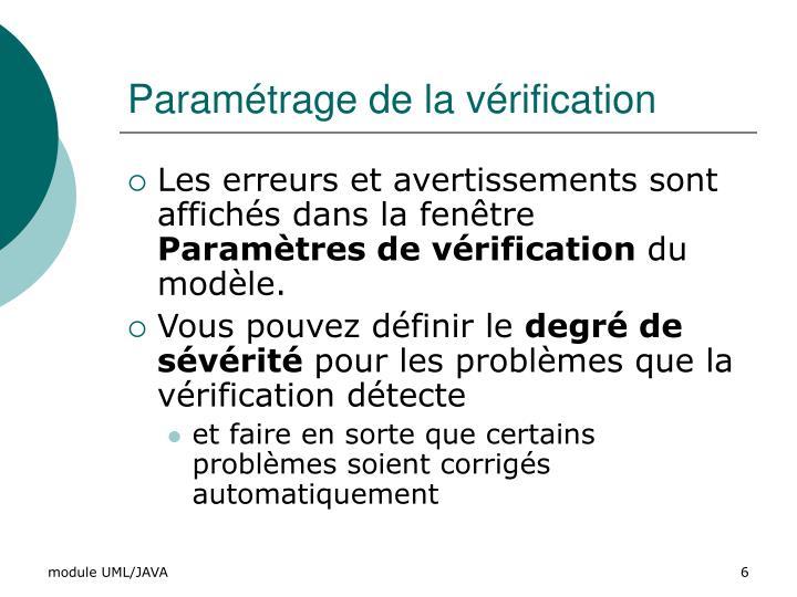 Paramétrage de la vérification