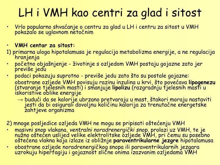 LH i VMH kao centri za glad i sitost