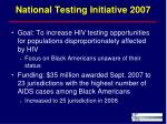 national testing initiative 2007