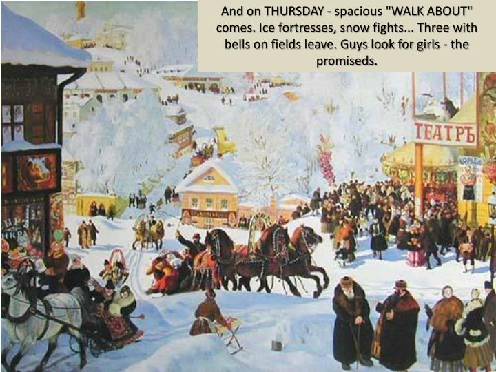 "And on THURSDAY - spacious ""WALK ABOUT"" comes. Ice fortresses, snow fights... Three with bells on fields leave. Guys look for girls - the"
