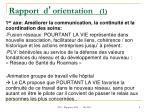 rapport d orientation 1