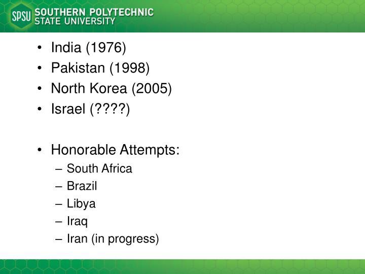 India (1976)