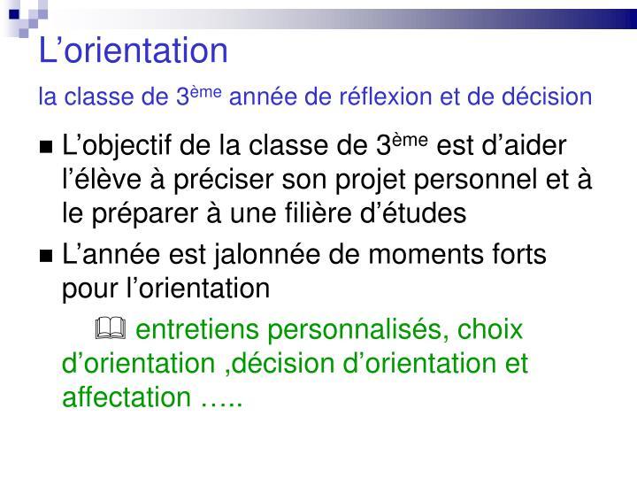 L'orientation