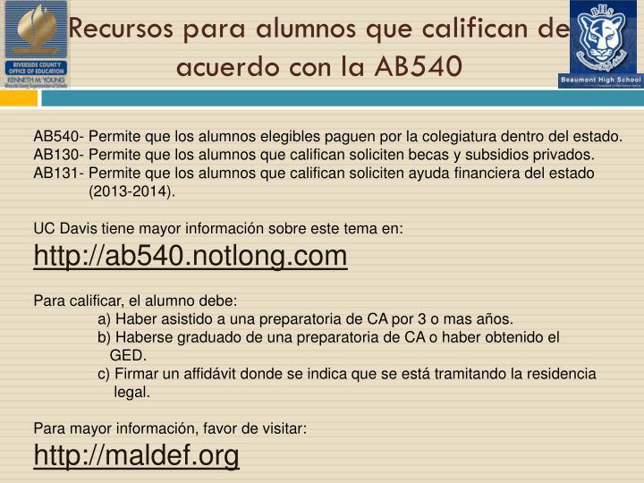 Recursos para alumnos que califican de acuerdo con la AB540