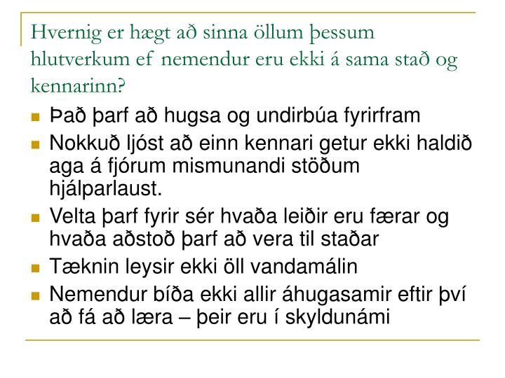 Hvernig er hægt að sinna öllum þessum hlutverkum ef nemendur eru ekki á sama stað og kennarinn?
