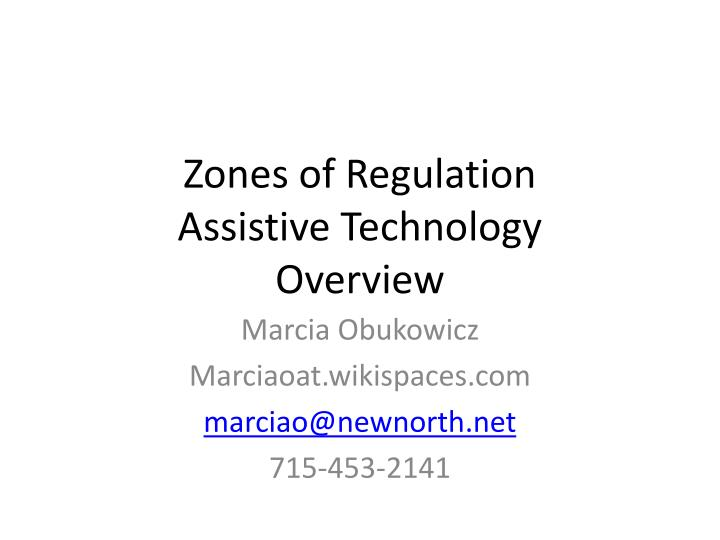 Zones of regulation assistive technology overview
