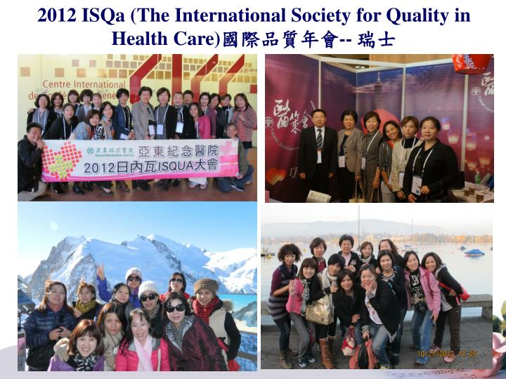 2012 ISQa (The International Society for Quality in Health Care)