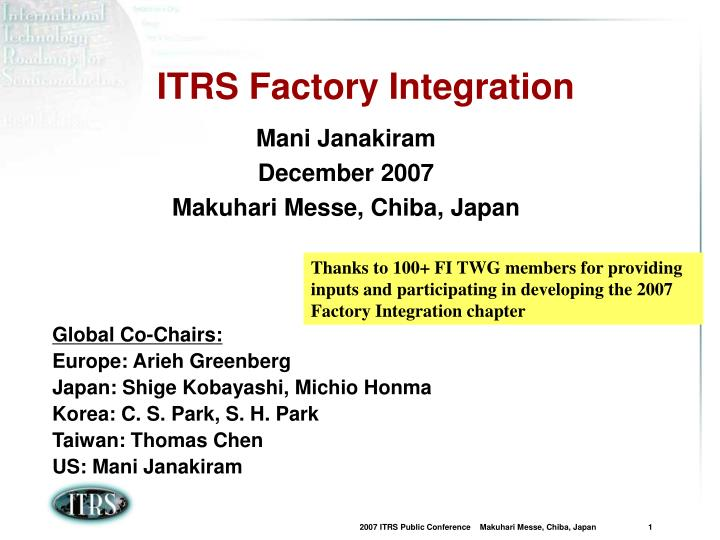 Itrs factory integration