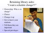 retaining library aides i want a schedule change