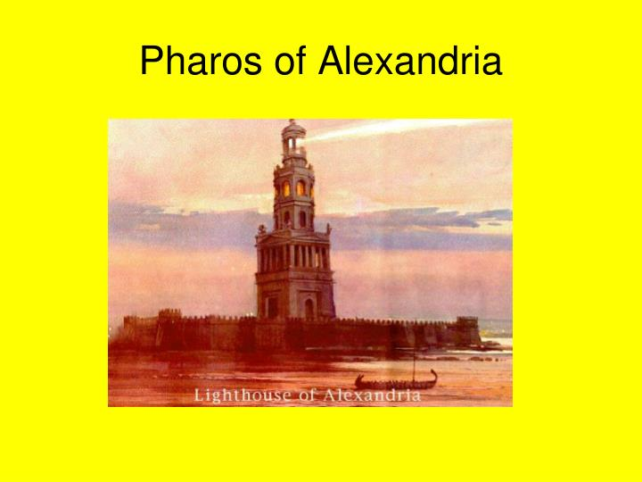 Pharos of Alexandria