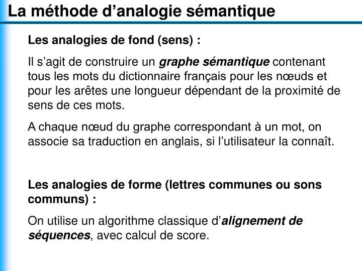 La méthode d'analogie sémantique