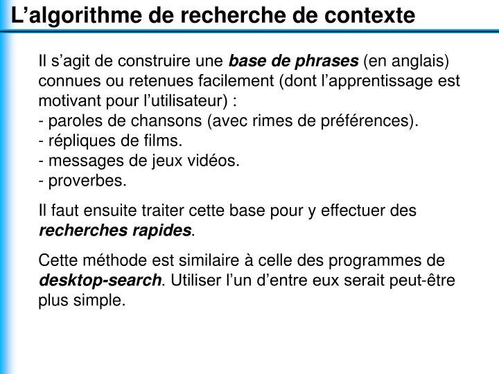 L'algorithme de recherche de contexte