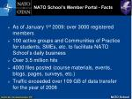 nato school s member portal facts