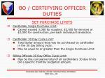 bo certifying officer duties