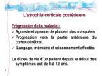 l atrophie corticale post rieure4
