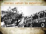 migrasi yahudi ke palestina