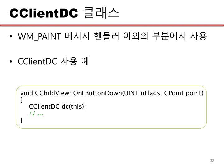 CClientDC