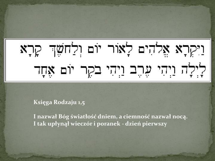 Księga Rodzaju 1,5