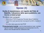 spese 4