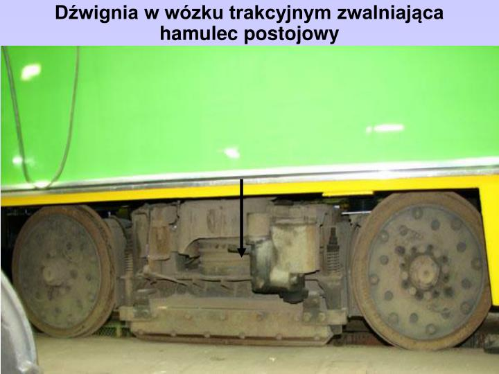 Dźwignia w wózku trakcyjnym zwalniająca