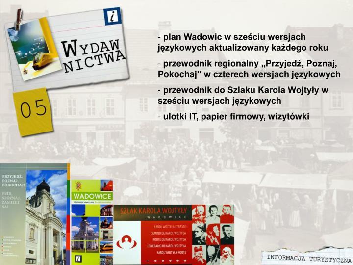 - plan Wadowic w sześciu wersjach językowych aktualizowany każdego roku