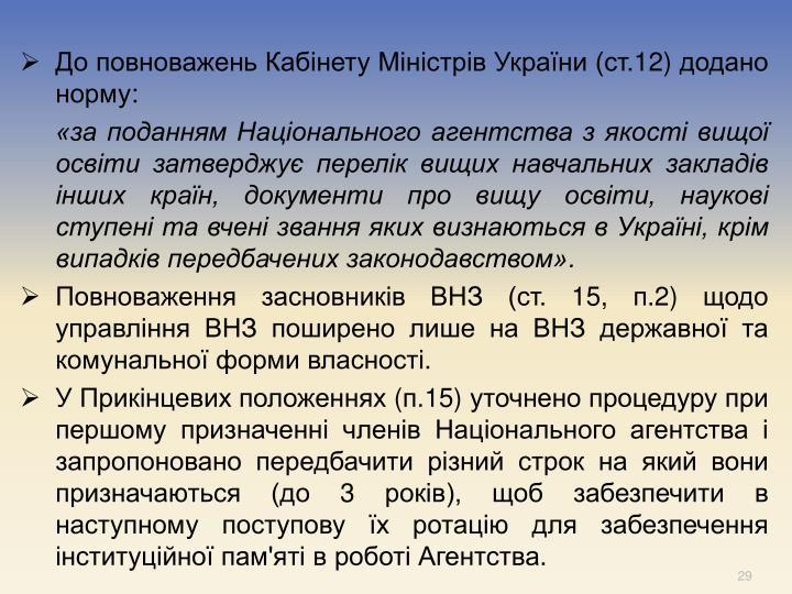(.12) :