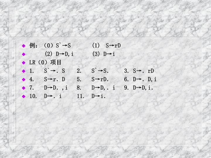例:(0)